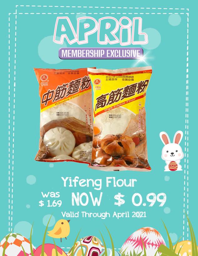 YF_flour.jpg