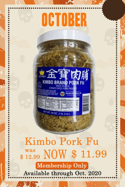 KimboPorkSu.jpg