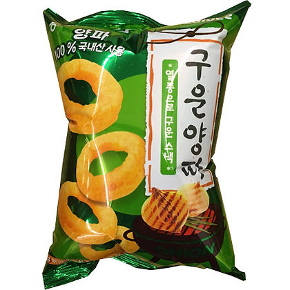 Grilled Onion Flavored Rings