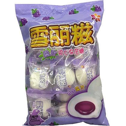 Xuelizi Marshmallow Grape Flavor