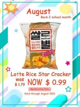 LotteRiceStarCracker.jpg