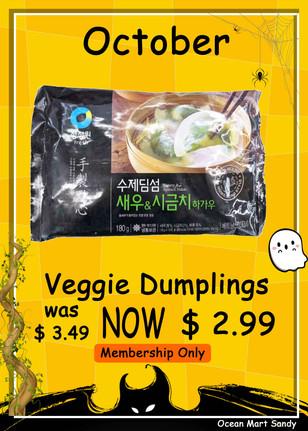 VeggieDumplings.jpg
