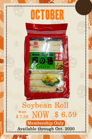 SoybeanRoll.jpg