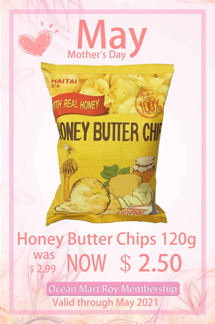 HoneyButterChipsM.jpg