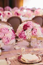 Florist:  Flowerz