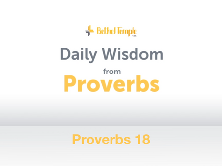 Proverbs 18 | Daily Wisdom from Proverbs
