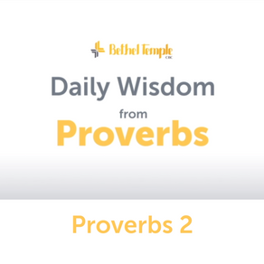 Proverbs 2 | Daily Wisdom from Proverbs