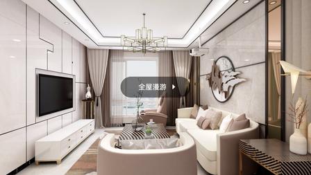 新中式两居