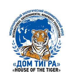 Дом тигра.jpg