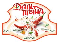 Dalpryana.jpg