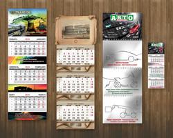 Calendar copy.jpg