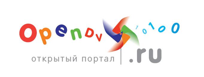 OpenDV.jpg