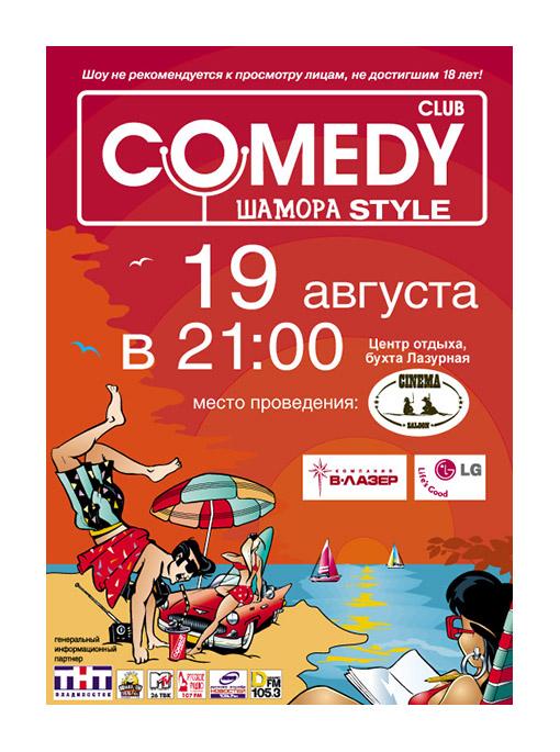 Comedy3