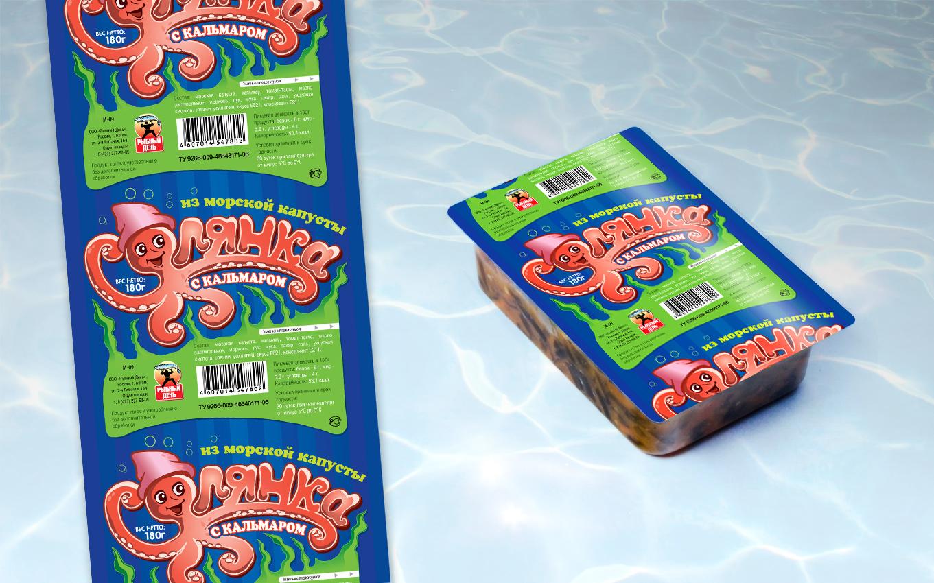 Этикетка на солянку из кальмара