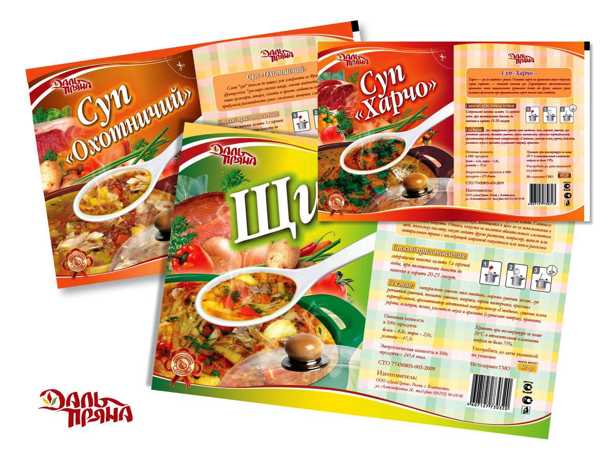 Серия упаковки на супы