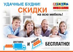 Плакат-вариант1