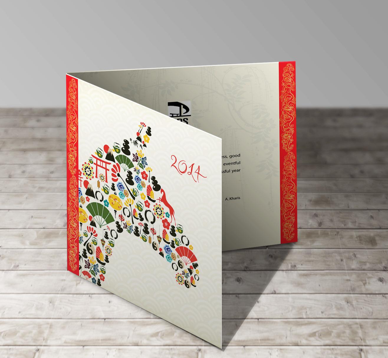 Дизайн студии открыток
