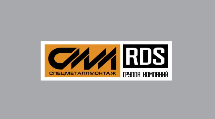 СММ.jpg