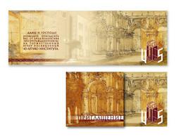 Юбилейная открытка