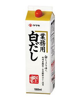 Shirodashi 1.8L.jpg