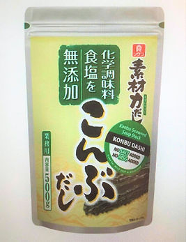 Dried Seaweed Soup Stock.jpg