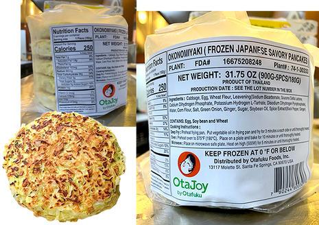 Frozen Okonomiyaki 180g x 5pc