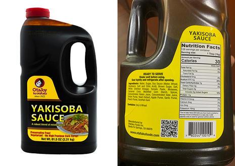 Yakisoba sauce 81.5oz (2.31kg)