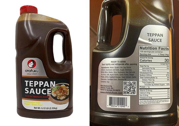 Teppan Sauce 5.12lb (2.32kg)