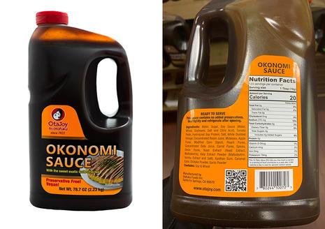 Okonomi Sauce 78.7oz (2.23kg)