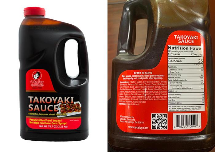 Takoyaki sauce 78.7oz(2.23kg)