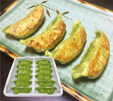 Vegetable & Edamame Gyoza.jpg