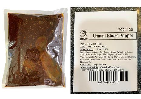 Black Pepper sauce 2.2LBS (1kg)
