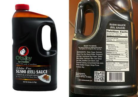 Gluten Free Sushi (EEL) Sauce 83.8oz