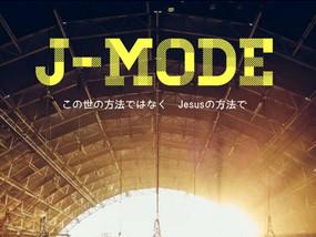 4月 J-mode