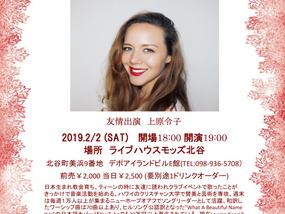 沖縄コンサート/Okinawa Concert
