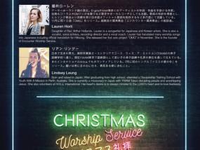 12/23 (土) コンサート in 横浜