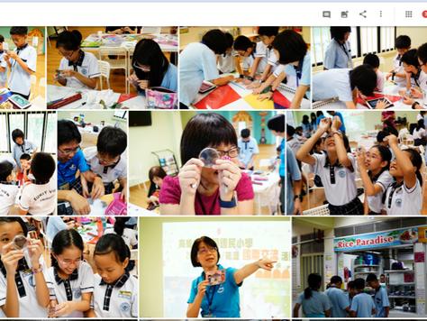 105年大同國小新加坡國際學習交流-學生簡報