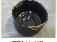 冬のやまと絵と 中国陶磁展