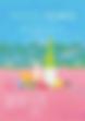 スクリーンショット 2019-12-17 11.30.31.png