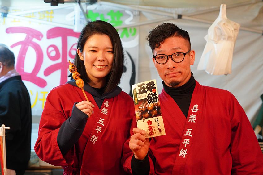 喜楽さん笑顔DSC00964_s