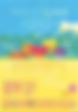 スクリーンショット 2019-12-17 11.31.17.png