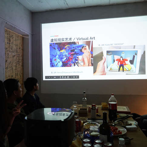 Tong Wu:about new media art