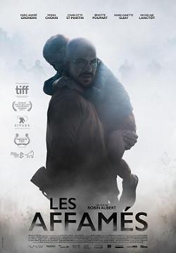 Les_Affamés_film_poster.jpg