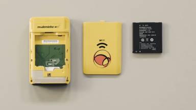 UOL - Moderninha Wifi