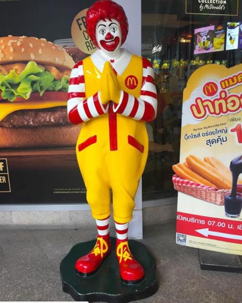 thai smiles from mcdonalds