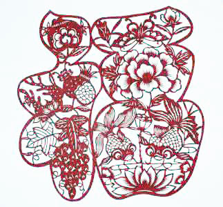 Chinese Paper-cutting: Blessing