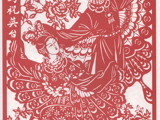 Chinese Paper Cutting Story: The Butterfly Lovers