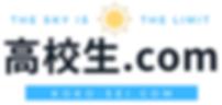koko-sei.com Logo copy.png