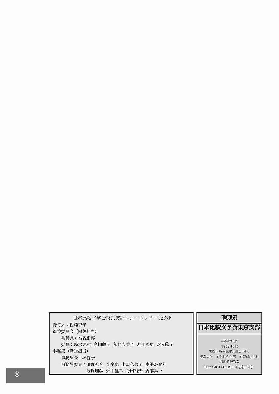 57a8.jpg