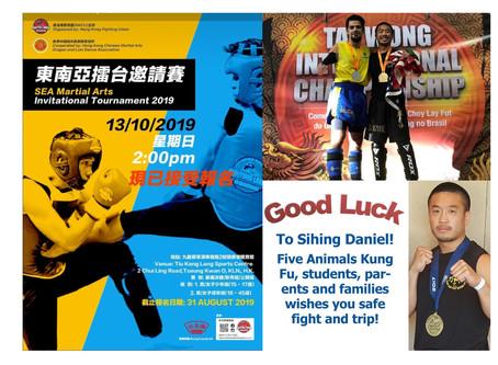 Sihing Daniel fights in Hong Kong